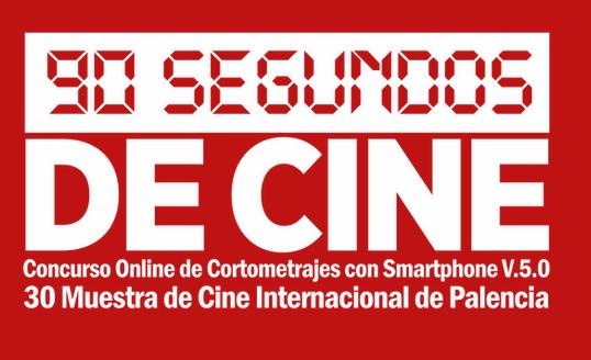 Asociación de Amigos del Cine Universidad Popular de Palencia